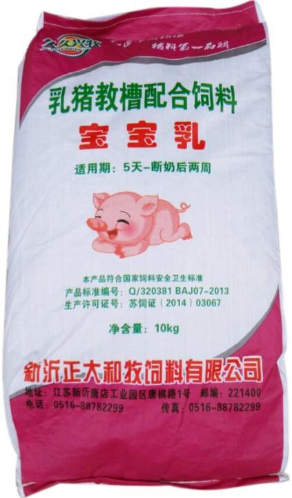 乳猪教槽配合