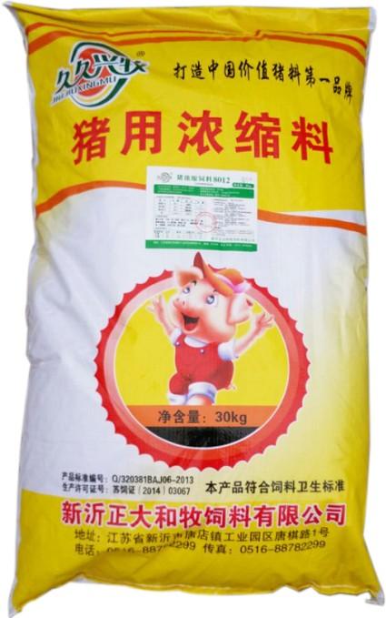 猪用浓缩料