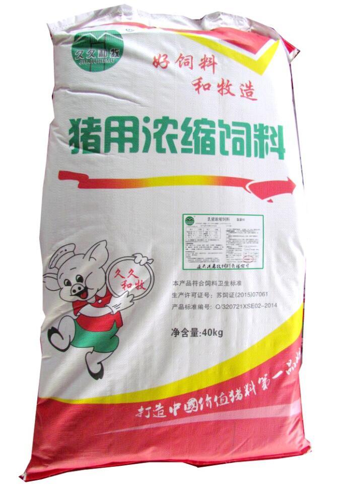 乳猪浓缩 肽康